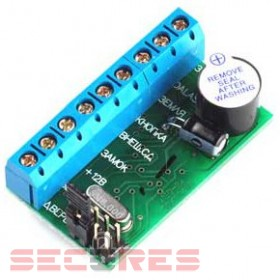 Z-5R, ironLogic - автономный контроллер ключей ТМ или RFID
