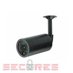 Vision Hi-Tech VN51BH-H4IR